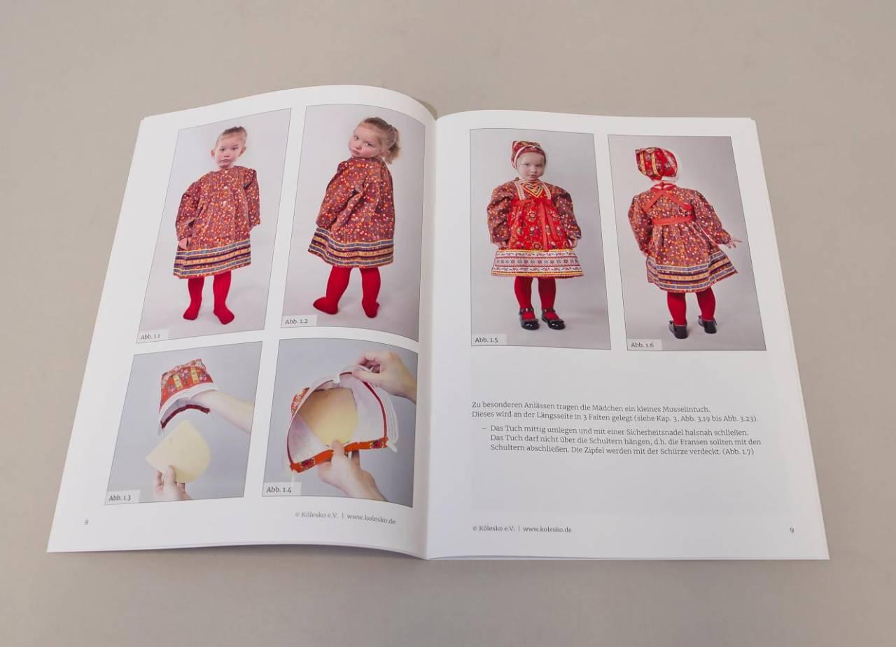 Kindertrachtenbuch - Ty sy cujare šwarnje hugótowana!